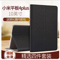 小米平板4保护套4plus平板电脑皮套8/10.1寸mipad四代10超薄外壳