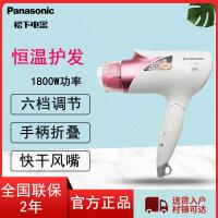 Panasonic/松下电吹风机EH-ND42恒温护发 冷热风 大功率1800瓦 6档风温风量调节