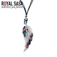 皇家莎莎Royalsasa天使翅膀人造水晶长款项链女毛衣链 韩国版复古时尚吊坠挂件HS1407SP250