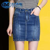 【限时抢购】夏装新款韩版牛仔裙半身裙 高腰显瘦大码a字裙包臀牛仔短裙子女