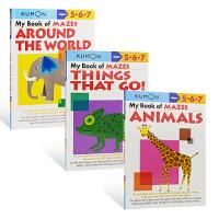 Kumon Basic Skills Workbooks Ages 5-7岁 公文式教育 幼儿启蒙 益智迷宫书3册 动