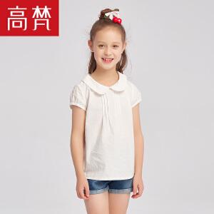 【1件4折到手价:69元】高梵儿童衬衫 女童衬衫短袖时尚韩版翻领衬衣公主中大童打底衫潮