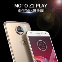 摩托罗拉MOTO Z2Play镜头膜moto Z后摄像头高清保护膜手机钢化膜 moto zplay钢化镜头膜1片装