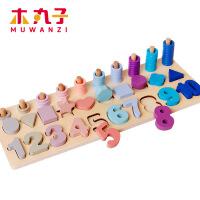 木制马卡龙幼儿园教具数字形状三合一对数板益智儿童玩具 周岁生日圣诞节新年六一儿童节礼物