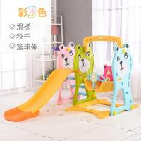 儿童室内家用组合加厚滑滑梯秋千玩具幼儿园滑梯小孩宝宝小型