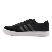 Adidas阿迪达斯 男鞋 运动休闲低帮耐磨篮球鞋 DB0092