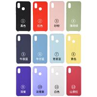 华为mate20手机壳液态硅胶mate10纯色mate20pro简约保护套mate20x防摔耐磨个性