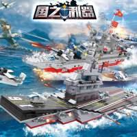 科技军事辽宁号拼装积木航空母舰益智模型玩具礼物建构/拼插积木