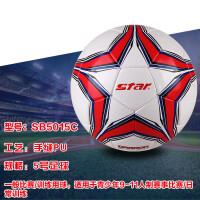 手缝3号SB5014儿童足球5号SB5015青年幼儿足球