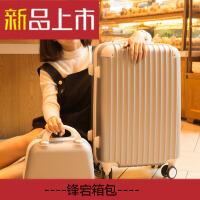 行李箱女拉杆箱万向轮旅行箱包密码箱韩小清新皮箱子母箱 /子母箱