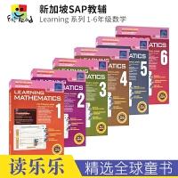 【预售30天发货】SAP Learning Mathematics 小学数学一年级~六年级练习册 新加坡数学教辅 lea