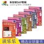 SAP Learning Mathematics 小学数学一年级~六年级练习册 新加坡数学教辅 learning maths 建模教学 7-12岁 儿童英文原版图书