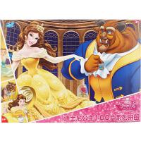 迪士尼拼图 美女与野兽盒装拼图儿童玩具100片装(古部拼图公主女孩)11DF1002708