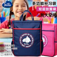 Delune小学生补习袋手提袋帆布书袋儿童补课包