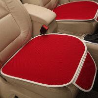 朗森汽车坐垫三件套 免绑单片无靠背定做专车专用座垫四季通用