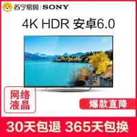 【苏宁易购】Sony/索尼KD-65X7500D 65英寸 4K超高清 安卓6.0 LED液晶平板电视