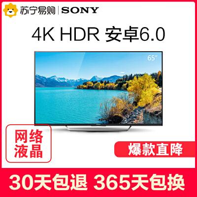 【苏宁易购】Sony/索尼KD-65X7500D 65英寸 4K超高清 安卓6.0 LED液晶平板电视【年度爆款】黑色边框,4K迅锐图像引擎PRO