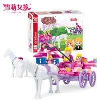 儿童益智拼装小颗粒积木拼插玩具 女生小马车六一礼物24999