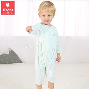 【1件3折价:29.7】纤丝鸟(TINSINO)新生儿蝴蝶衣婴儿系带哈衣宝宝内衣