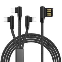 一拖三多功能数据线三合一usb通用手机多用头充电线器快充苹果iphone安卓type-c车载华为vi