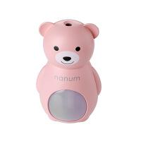 nanum萌宠熊熊加湿器usb充电夜灯学生宿舍小巧便携式桌面小加湿器 82x63x132MM
