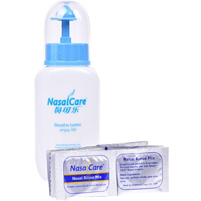 【送240ml洗鼻器一个】鼻可乐洗鼻盐洗鼻剂洗鼻器鼻腔清洗器 成人套装3.5g*5袋正品保证