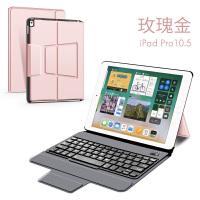 2018新款iPad蓝牙键盘保护套9.7英寸pad6超薄Air2平板电脑iPadair10.5寸苹果
