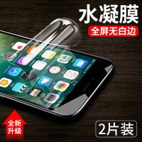 苹果6钢化膜iphone6钢化水凝膜6sp全屏覆盖i6抗蓝光6plus全包边6s前后软膜 【4.7寸】苹果6/6s 通