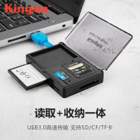 读卡器usb3.0多合一SD高速多功能迷你TF卡相机内存卡读卡器CF卡 车载 通用 sd卡读卡器配 USB3.0