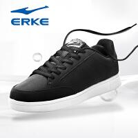 鸿星尔克男鞋运动鞋男新款男子防滑耐磨休闲滑板鞋小白鞋