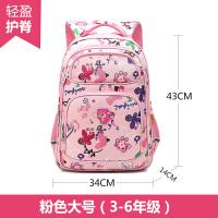 小学生书包男女-周岁-年级儿童书包护脊负可爱公主双肩包 粉色大号 气垫护脊版