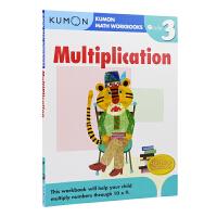Kumon Math Workbooks Multiplication Grade 3 公文式教育 小学三年级数学乘法