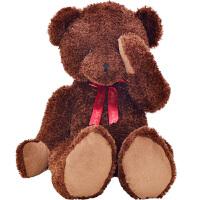 绒智 害羞熊泰迪熊公仔毛绒玩具熊大号布娃娃生日礼物女生 代写贺卡