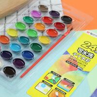 晨光水彩颜料可水洗半干小学生美术 涂鸦调色绘画粉12色/24色固体颜料晨光美术用品