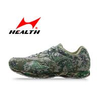 新海尔斯迷彩鞋 07式数码迷彩跑鞋低帮春夏季跑步鞋马拉松鞋