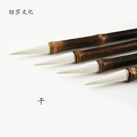 绍莎文化 文房书法用品毛笔兼毫 书法行楷欧颜柳赵楷书 简单素雅