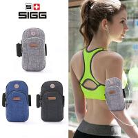 瑞士SIGG男女苹果臂套跑步手机臂包运动手臂包健身装备手腕包
