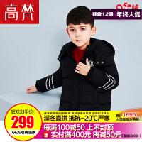 高梵2017新款儿童羽绒服 男童中长款帅气贴标连帽小男孩冬装外套