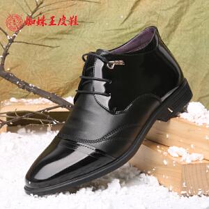 蜘蛛王男棉鞋加绒冬季新款真皮商务正装棉皮鞋英伦亮皮漆皮高帮鞋