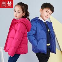 高梵2016冬季新款时尚H版儿童羽绒服短款男童保暖加厚童装女童潮
