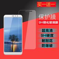 钢化玻璃膜 防爆膜 F26手机钢化膜 海信保护膜 贴膜