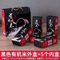 大米包装盒定制 东北五常稻花香大米礼盒包装盒定制礼品盒通用外盒子高端10斤