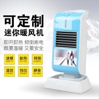 【好货优选】舞阳万代小学生便携式式迷你取暖器用小暖风机可调节便携智能暖风机