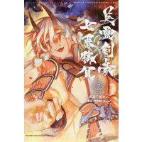 现货 进口日文 漫画 Fate/Grand Order-Epic of Remnant-���N特��点3/���N�K行世界 �粕�
