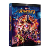 正版 复仇者联盟3:无限战争DVD高清漫威复联电影光盘碟片