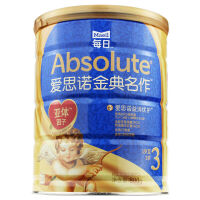 每日金典名作韩国原装进口婴幼儿配方牛奶粉3段800克