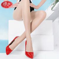 5双浪莎丝袜夏季超薄绢感觉肉色显瘦连裤袜防勾丝丝袜