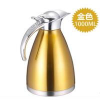商用家用时尚休闲热水瓶保温壶大容量暖壶焖烧双层不锈钢内胆保冷壶瓶1L