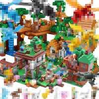 兼容乐高我的世界积木女孩系列男孩子益智拼装玩具六一儿童节礼物