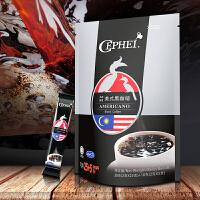 奢斐CEPHEI 马来西亚美式黑咖啡 速溶纯咖啡粉原装进口 60克